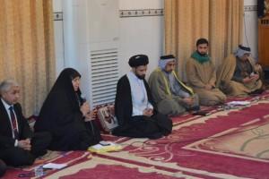 Fatima al Firdaws Iraq