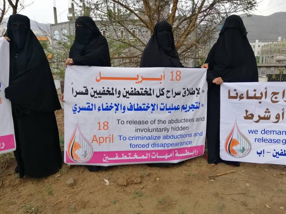 Protest in Ibb
