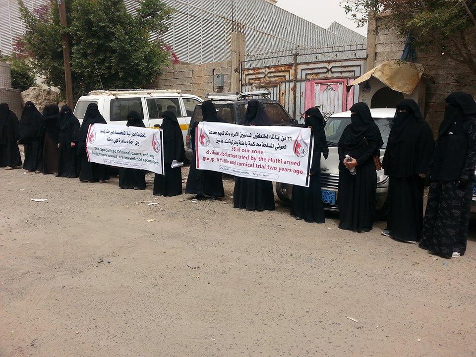 Protest in Sanaa