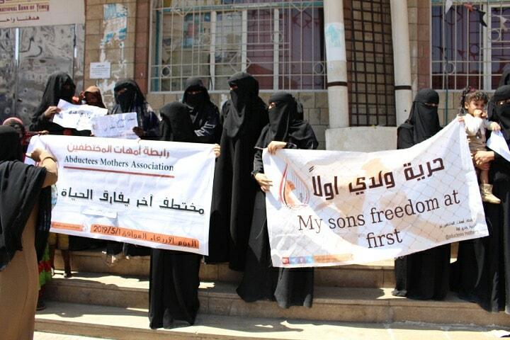 Protest in Taez-Yemen 2019