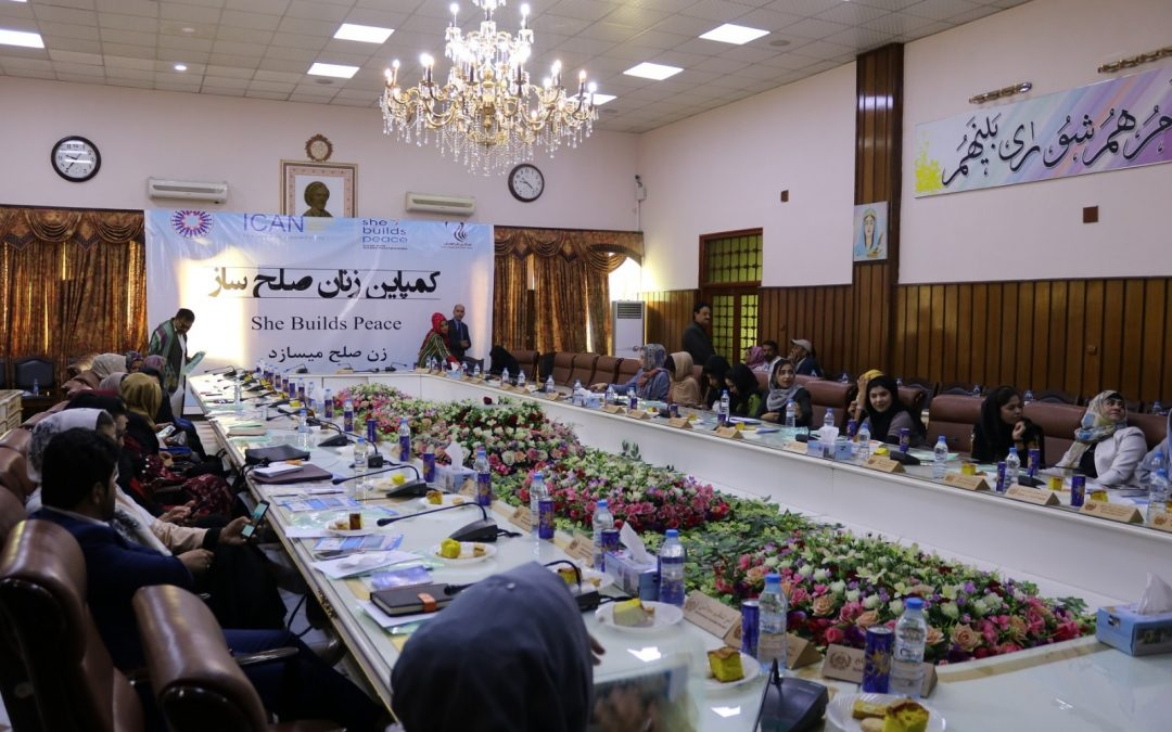 An Open Letter to Friends of Afghanistan and Champions of the Women, Peace and Security Agenda